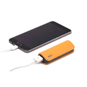 Yellow Leather-Surface 2600mAh Power Bank